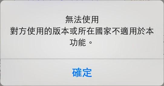 http://www.iphonenews.cc/