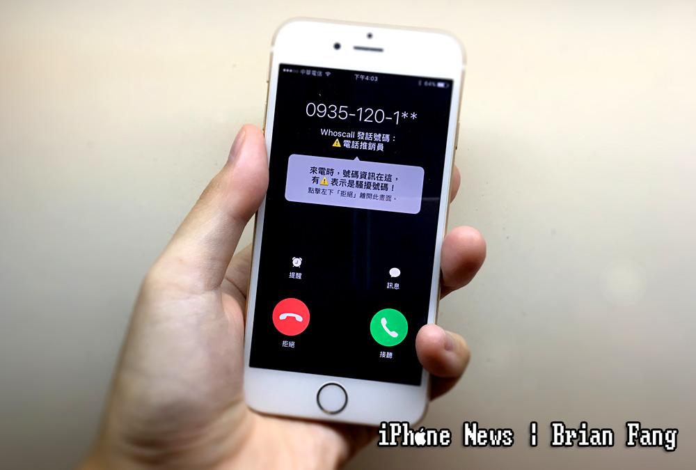 拒絕騷擾!為 iPhone 安裝來電辨識與封鎖 – Whoscall