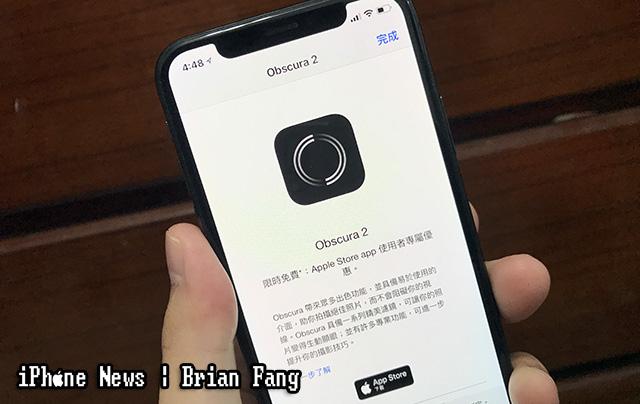 iPhone 如何兌換 Apple Store 免費贈送 App