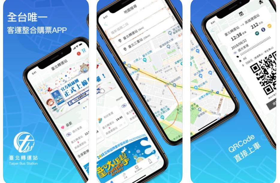 Taipei Bus Station App