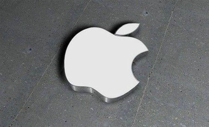 apple-investor-update-on-quarterly-guidance
