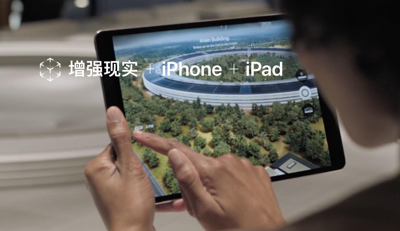 iOS 14 全新 AR 擴增實境應用曝光!帶領果粉看世界