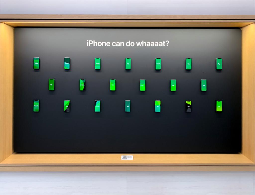 iPhone 能做什麼?這一牆的iPhone 邀你學習