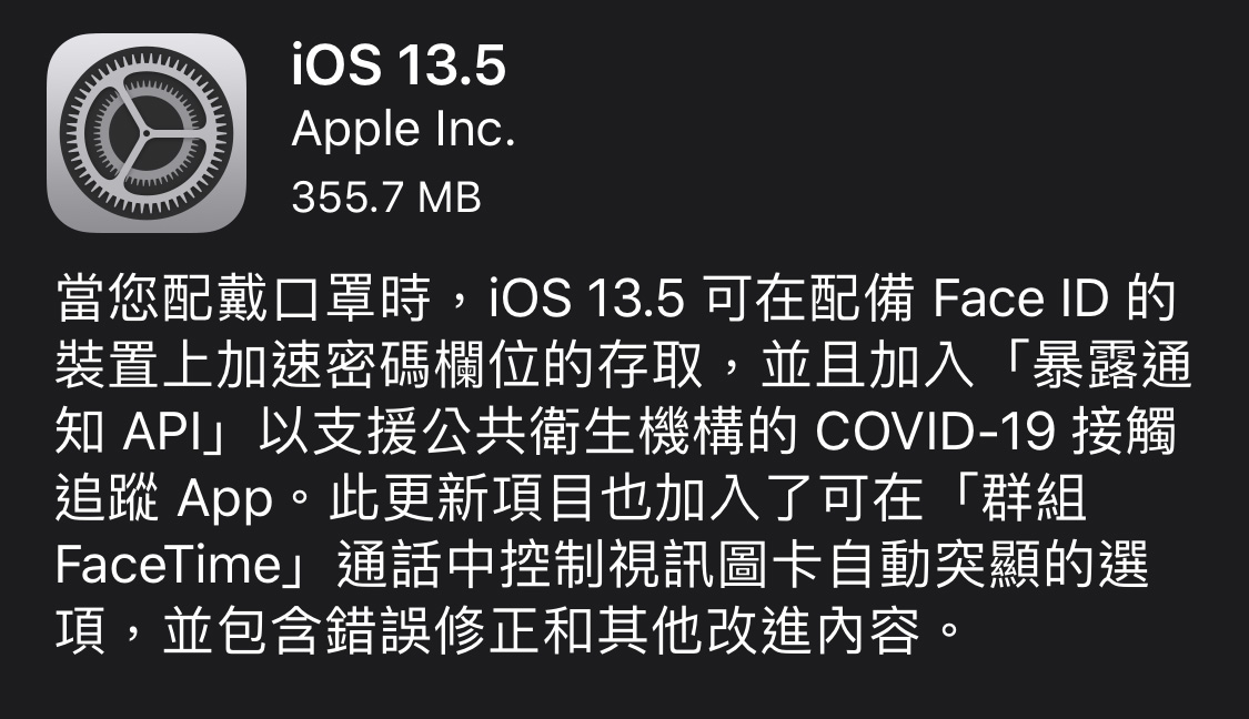 apple-releases-13-4-5-software