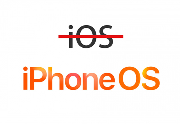 apple-may-rename-ios-to-iphoneos