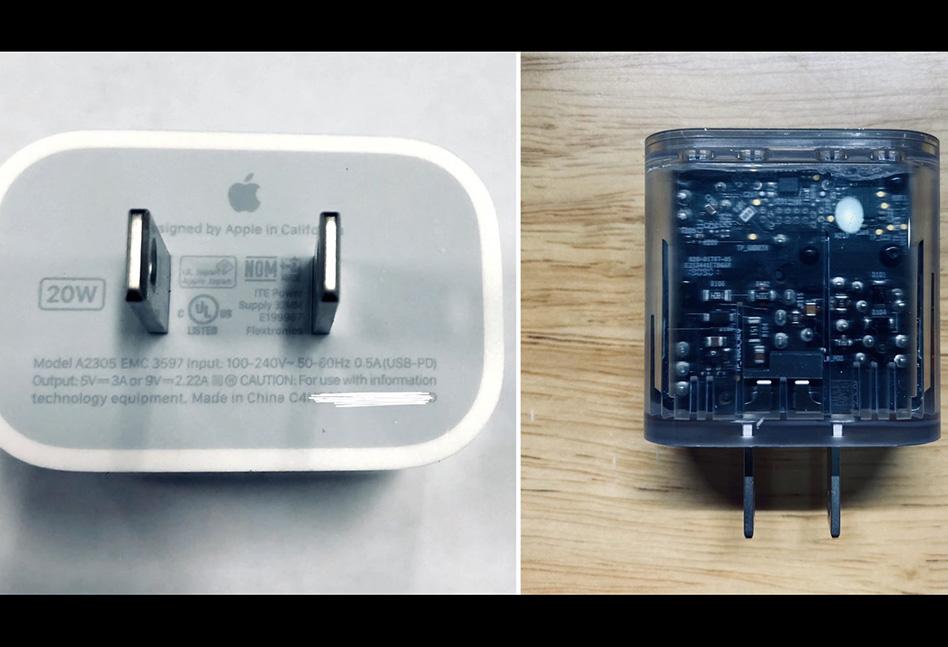 apple-power-adapter-iphone-12