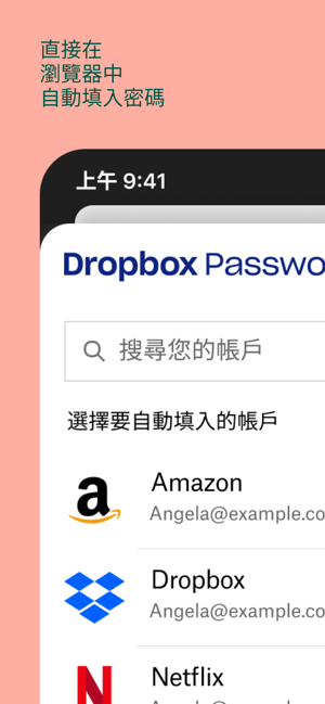 Dropbox Passwords - Manager: Access and Autofill Passwords