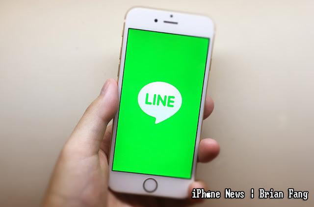 iPhone 用戶如何備份 LINE 聊天記錄和換新手機