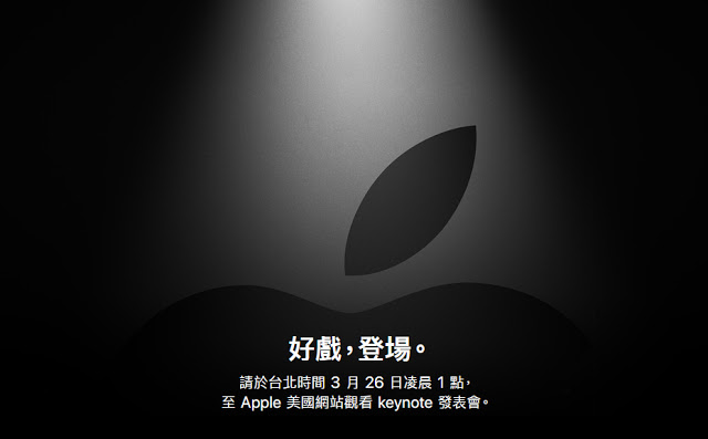 Apple Special Event Live from the Steve Jobs Theater in Cupertino.