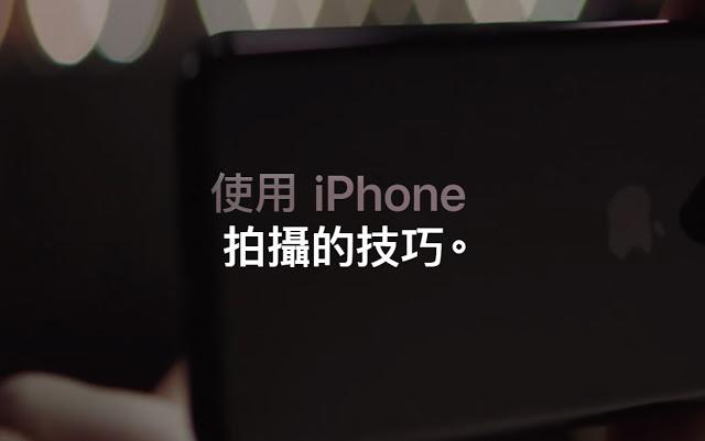 iphone-photo-video-tutorials
