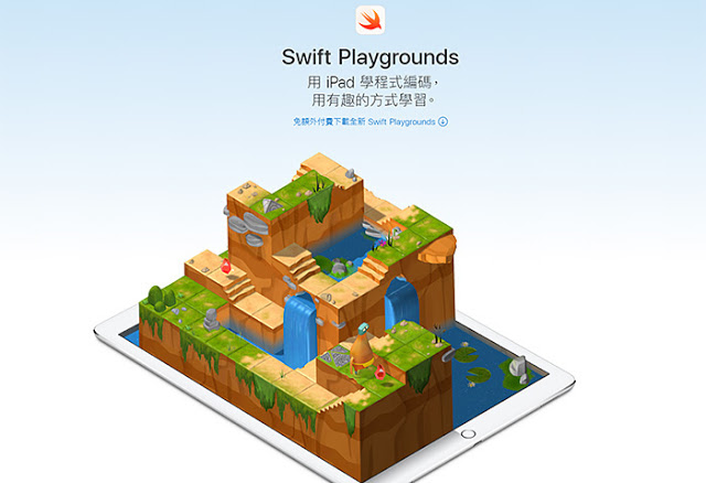 apple-swift-playgrounds-3-0-beta