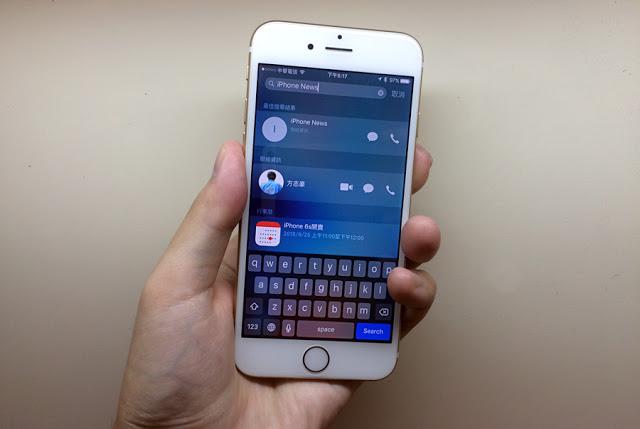 iPhone 的 Spotlight 搜尋你還能做這六件事