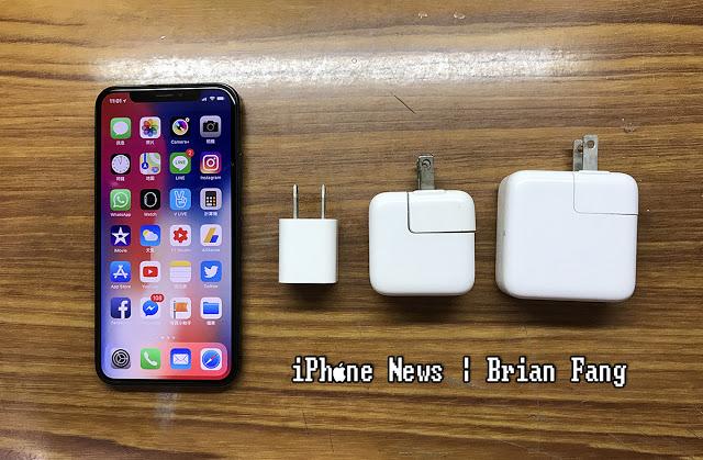iPhone 原廠慢充、快速充電三種選擇比較