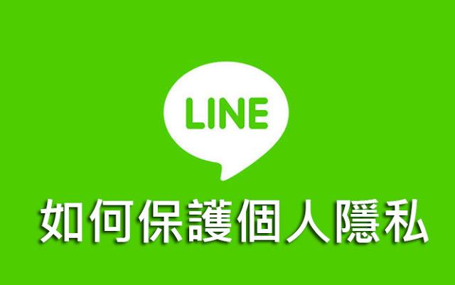 line-privacy-taiwan