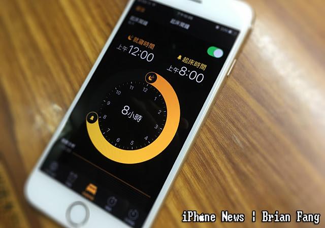iPhone 起床鬧鐘:幫助你養成健康規律生活